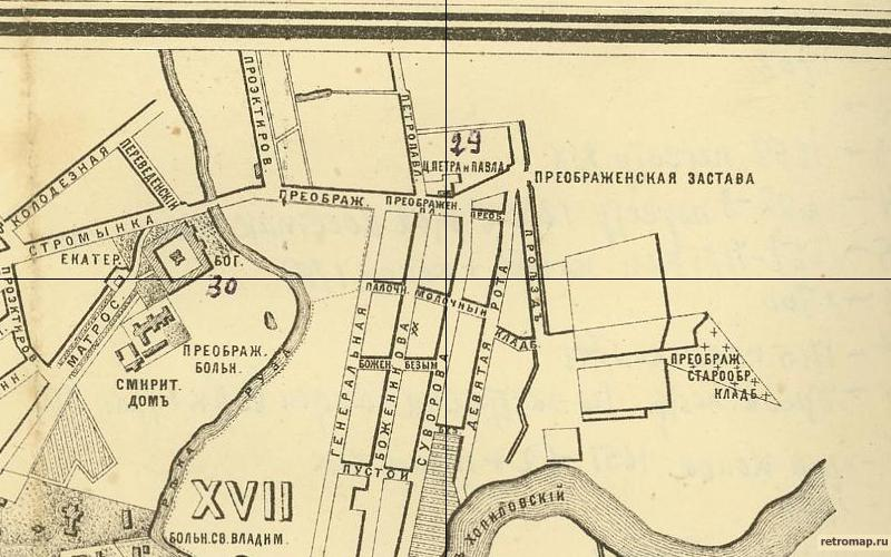 Издание Ильина, 1895 г.