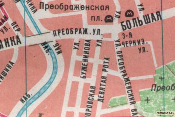 Москва. План города. 1989 г.