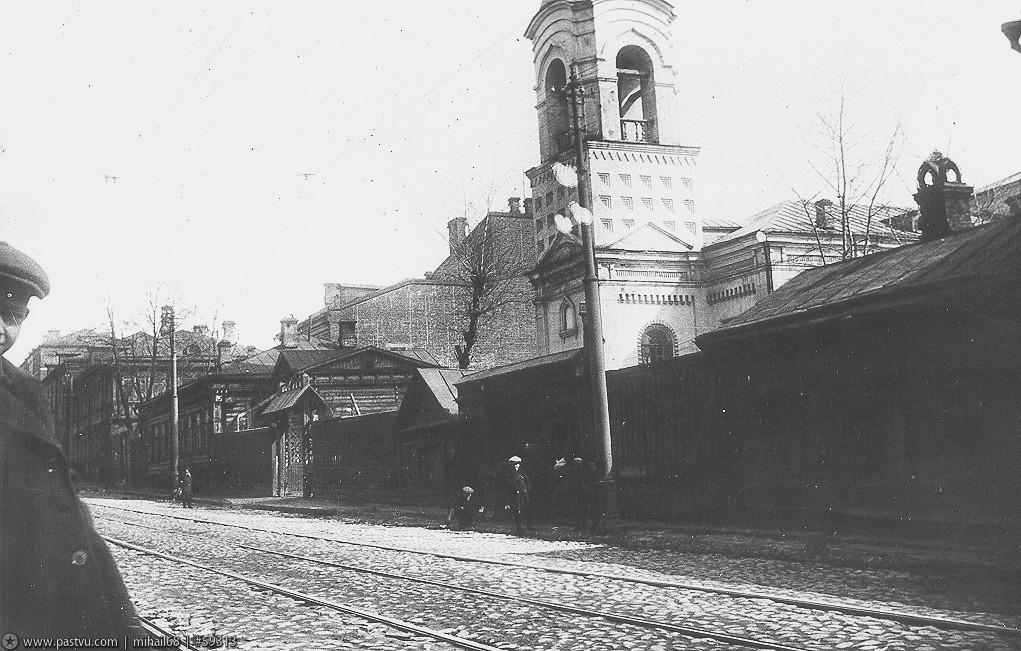 Введенская ц._1914