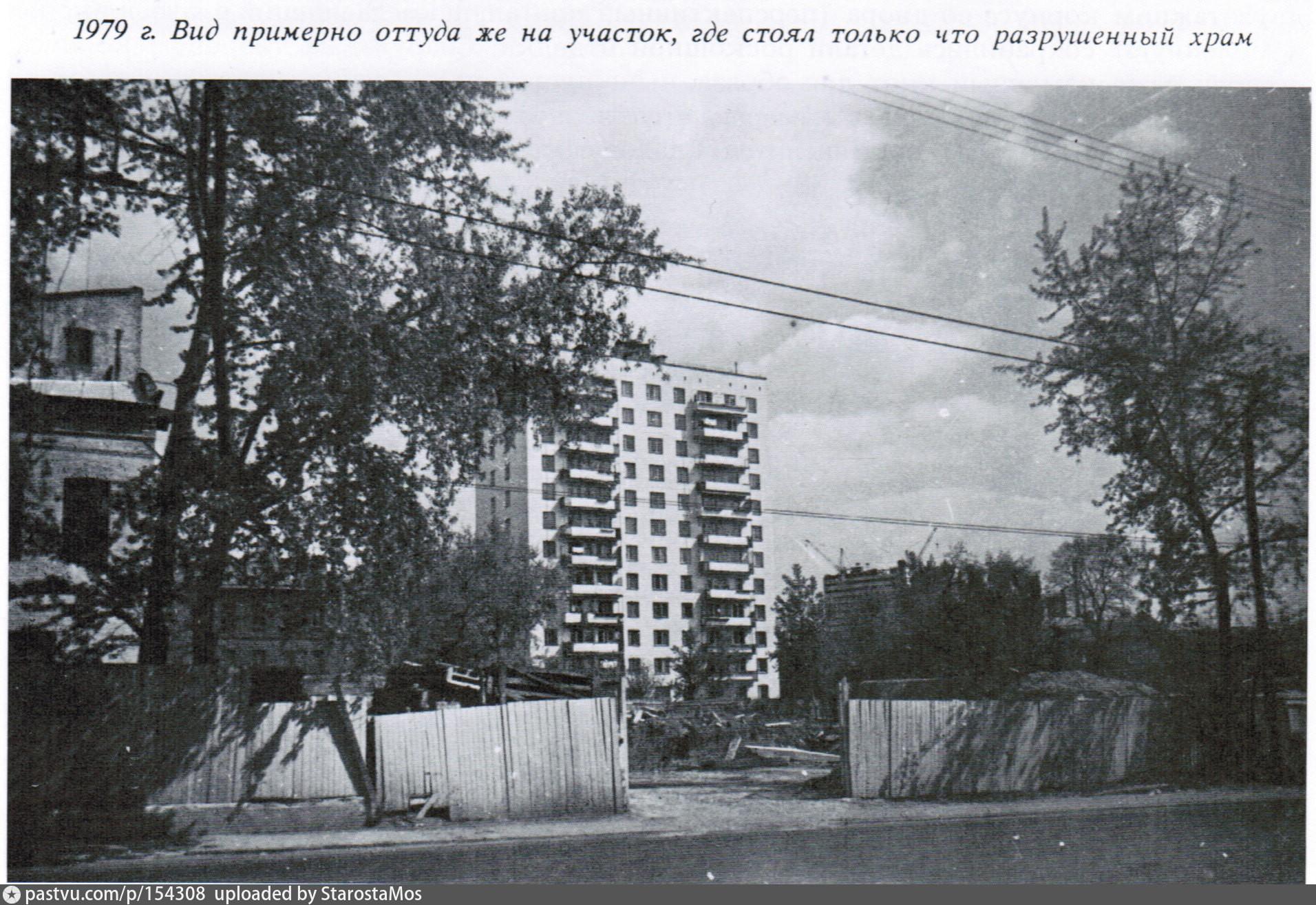 Введенская ц._1979